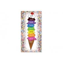 Hebrew Colors Ice Cream ...
