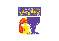 Shabbat Lace-Ups