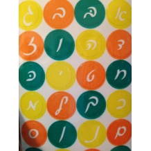 Aleph Bet Script Sticker...