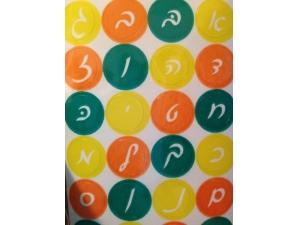 Aleph Bet Script Sticker Dots
