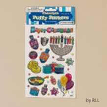 Chanukah Puffy Stickers