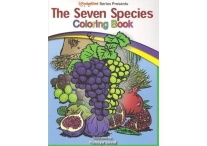 Seven Species Coloring Book