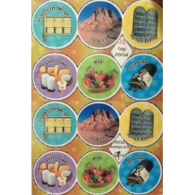 Shavuot Stickers