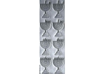 Chanukah Menorah Die-Cut Stickers, Silver