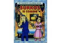 Sukkos is Coming Coloring Book