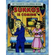 Sukkos is Coming Colorin...