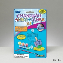 Decorate a Chanukah Sun ...