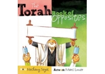 Torah Incentive Chart, 10 Per package