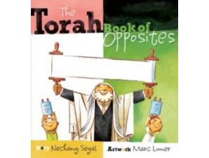 Torah Incentive Chart, 25 Per Package