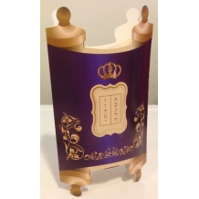 Torah Goodie Box; Blue