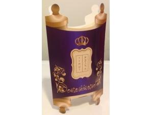 Torah Goodie Box; Blue