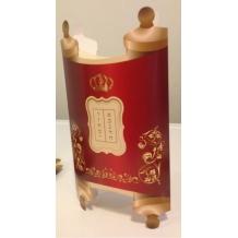 Torah Goodie Box; Red