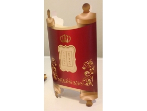 Torah Goodie Box; Red