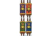 Sifrei Torah, Die-Cut Stickers