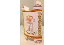 Torah Goodie Box; White