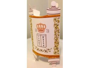 Torah Goodie Box; White