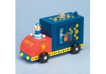 Large Truck Tzedakah Box; Boy