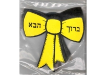 Yellow Baruch Haba Bowties